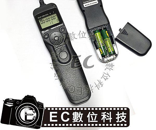 【EC數位】快門線 液晶定時 電子快門線