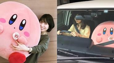 大到抱不住! 日本推出超大型「星之卡比」玩偶 帶它出門兜風好療癒!