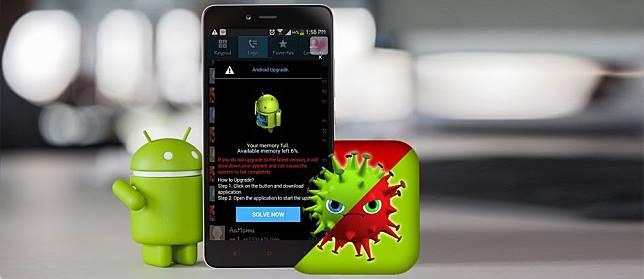 Cara Menghapus Virus Iklan Di Smartphone Android Tanpa Root