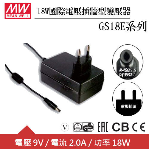 ● 插頭規格:二極歐式插頭 ● 輸出接頭:外徑5.5mm 內徑2.1mm ● 輸出電壓:DC 9
