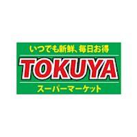 TOKUYAピエリ守山店