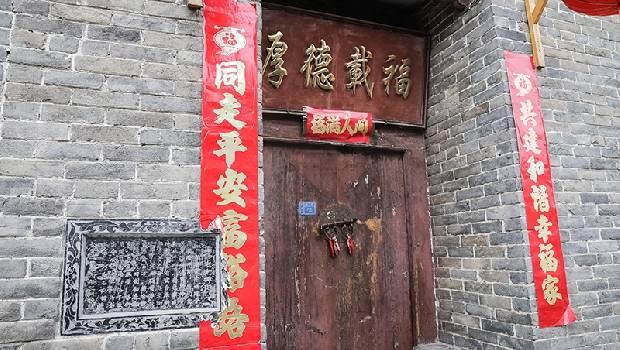 小學、大橋、牌坊通通都有郭董名字!鏡頭直擊:藏在山西農村裡的「郭台銘旅遊園區」