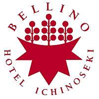 ベリーノホテル一関