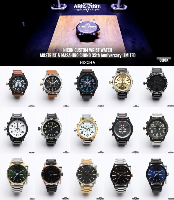 20180228_nixon_wrist_watch_all.jpg