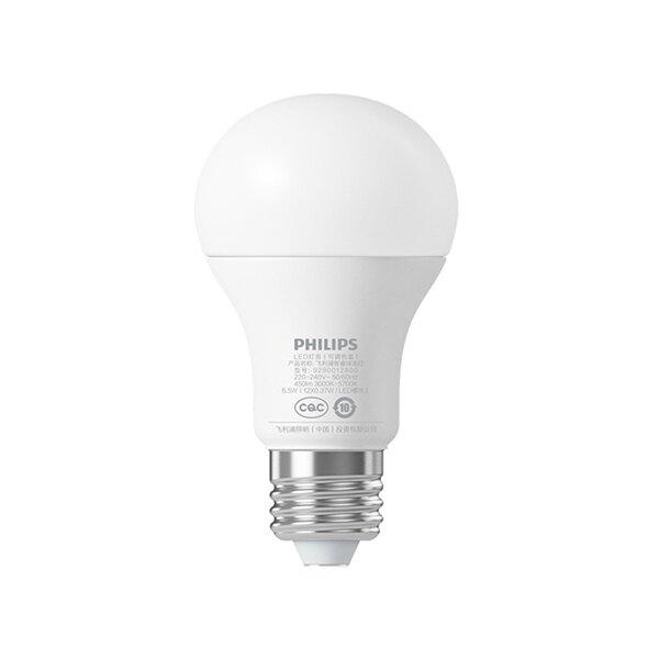 飛利浦智睿球泡燈 APP遙控 原裝正品 保固一年 小米智能燈泡 米家智能燈泡 LED燈泡 可調亮度色溫 品質保證【coni shop】