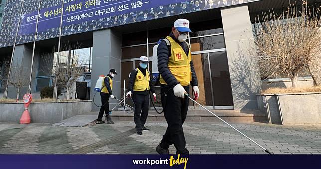 เปิดลัทธิชินชอนจี กรณีศึกษาอาจุมม่า 31