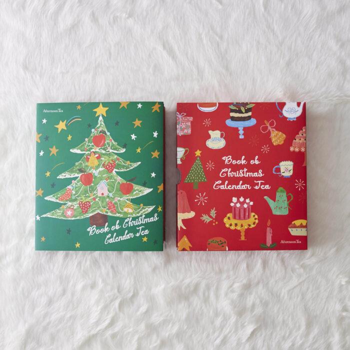 聖誕倒數茶書月曆