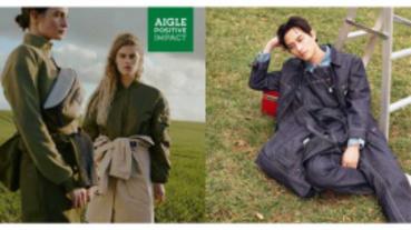 The Green Power:「綠色力量」覺醒 品牌紛紛加入永續地球行列
