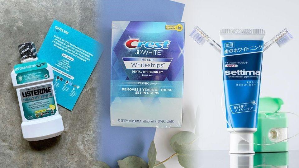 5款「溫和有感」牙齒美白產品推薦!在家也可以安心做牙齒美白~