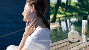 【ELLE BeautyTube】美肌大計也要遵守自然定律!Kevin老師開箱在秋季用最符合時令的水果「柚子」與香氣繚繞的「白茶」,先淨化再養護肌膚,再也不怕嚴苛冬季來到~週慶快去收一波備著用吧!