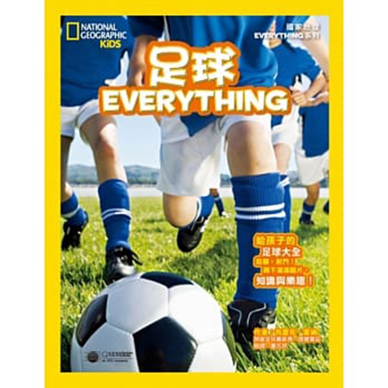 國家地理童書 - 國家地理兒童百科:足球-精裝 / 63頁 /全彩印刷