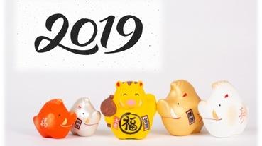日本藝人2019年生日占卜強運排行榜!你的生日有上榜嗎?