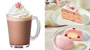 星巴克櫻花季開跑!春天限定「春櫻蜜桃巧克力紅茶那堤」2/19快閃開賣~還有櫻花千層、粉紅大福和草莓櫻花布丁!