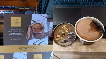 好市多爆紅新品「GODIVA冰淇淋」,濃郁比利時黑巧克力,售價竟比GODIVA官網便宜一半!