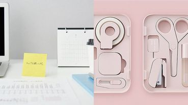 文具控注意!誠品蒐羅全球最美文具「可站立便條紙、無印風文具8件組」等質感滿分