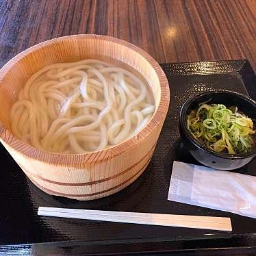 丸亀製麺 みらい長崎ココウォーク店のundefinedに実際訪問訪問したユーザーunknownさんが新しく投稿した新着口コミの写真