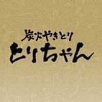 とりちゃん野洲本店