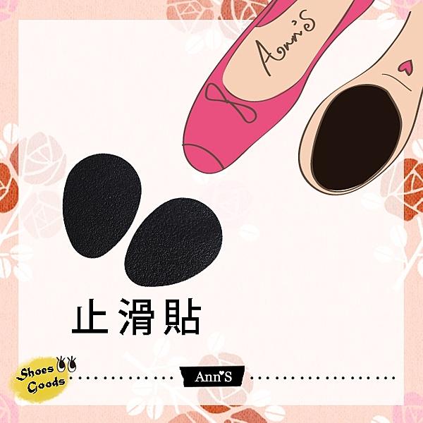 Ann S品牌防滑墊n可DIY黏著於不防滑的鞋底