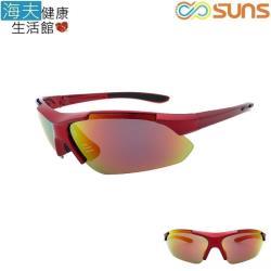 【海夫健康生活館】向日葵眼鏡 太陽眼鏡 戶外運動/偏光/UV400/MIT(221726)