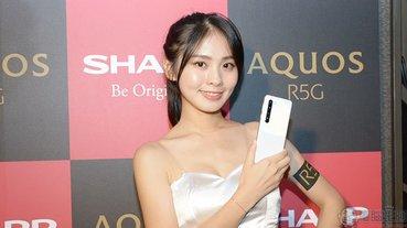 SHARP 首款 5G 手機「AQUOS R5G」在台推出,8K 攝錄解放視界
