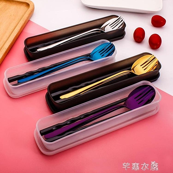 筷子勺子套裝成人韓國可愛便攜式餐具三件套