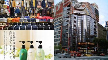 那些日本品牌UNIQLO、資生堂、龜甲萬、不二家不為人知的傳奇與小故事