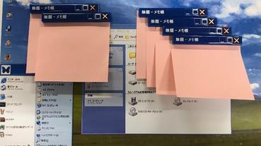 超懷念!日本可愛 WindowsXP「磁鐵便條夾」,留言給同事就像開一大堆視窗!