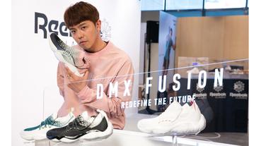 官方新聞 / 小鬼黃鴻升現身 A11 搶先曝光 Reebok Classic DMX Fusion 新鞋款
