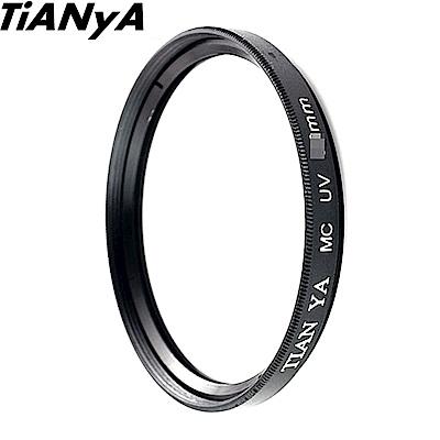 Tianya天涯2層多層鍍膜77mm保護鏡MRC-UV兩層彩衣濾鏡lens protector