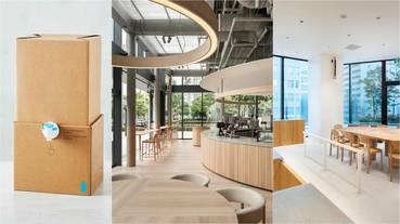 藍瓶咖啡新門市於東京竹芝&橫濱港未來開幕!話題新品聯名家具、販賣機、外帶桶裝咖啡登場