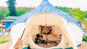 2020花蓮/花蓮露營/花蓮親子露營:踏浪星辰豪華露營Camp,體驗親子露營好選擇!有海景、沙坑、遊戲區,還有提供早餐的豪華帳篷。