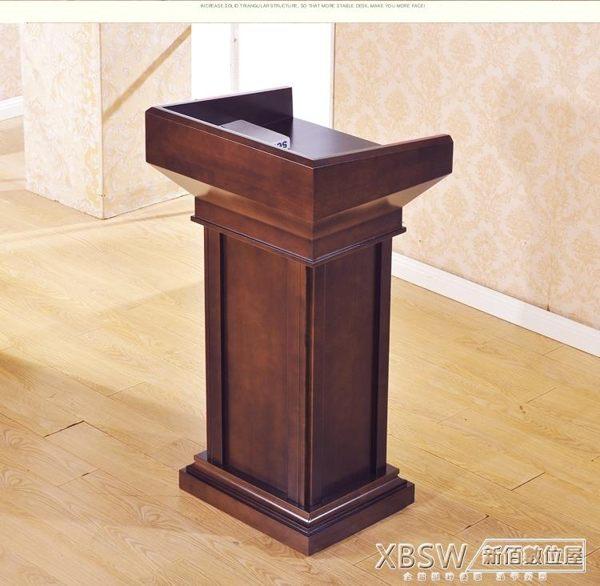 演講台實木演講台髮言台迎賓台接待台教師講台婚禮主持台宣誓台