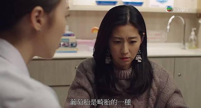 陳自瑤得悉自己懷有發育不正常的胎兒時,心痛欲絕。
