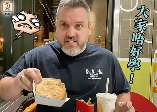 狂男邊食邊講「食評」;「漢堡變得好硬,個包尚算濕潤,生菜一咬就知變質。但竟然繼續放入口。(互聯網)