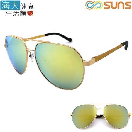 【海夫健康生活館】向日葵眼鏡 鋁鎂偏光太陽眼鏡 UV400/MIT/輕盈(120021-金框金)