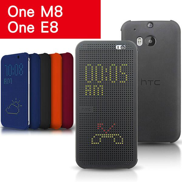 商品介紹 商品內容 ▪ Dot-View 智慧型皮套 x 1 ▪ 適用機型:00182】 [HTC One M8 / E8 注意事項 ‧ 網路購物享有七天鑑賞期,如有不當使用及破壞產品及其包裝等異常使