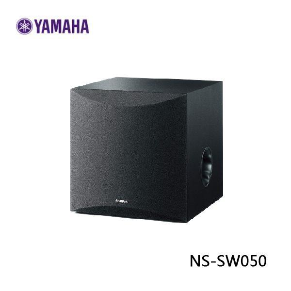 新型 Twisted Flare Port 提供深沉的重低音n20 cm 錐形單體n時尚優雅設計