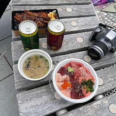 熱海渚町・おさかな丼屋ビストロのundefinedに実際訪問訪問したユーザーunknownさんが新しく投稿した新着口コミの写真