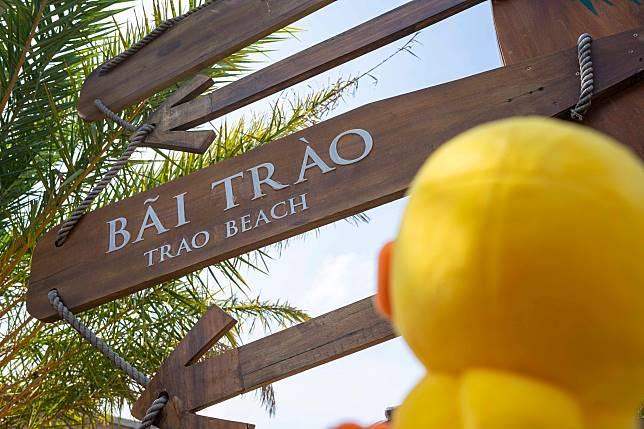 生態公園其實仍在建設中,所以僅開放了TRAO沙灘。