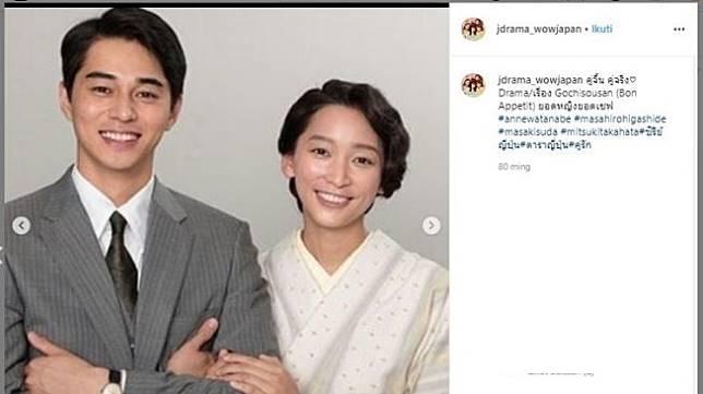 Anne Watanabe dan Masahiro Higashide. (Instagram/@jdrama_wowjapan)