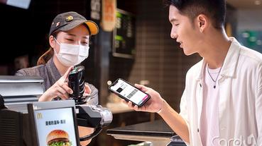 街口台灣Pay決戰麥當勞 綁定聯名卡回饋14%