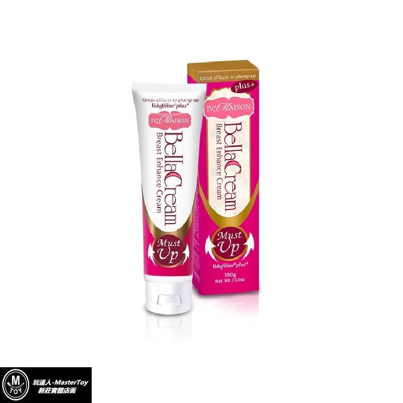 1的BellaCream美胸活膚霜 添加法國藥廠sederma專利Volufiline™,女性魅力大增強 國外醫美診所採用豐潤嘴唇等專用的醫美指定成分。●含非洲葵橘果,非洲當地珍貴美容聖品。●最大特色