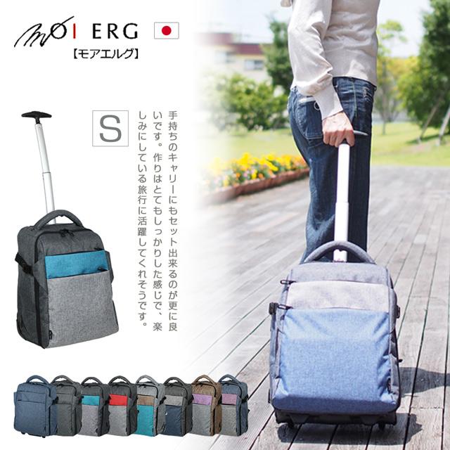 ◆ 日本原裝進口,百年的品牌◆ 三模式:手提、肩背、拖行◆ 防潑水與雨水、S加厚肩帶◆ 多段式的拉桿,PU靜音輪