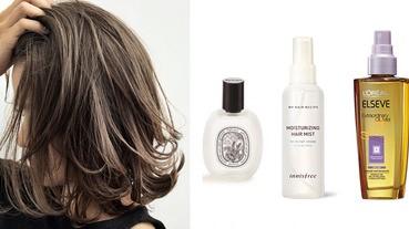 散發髮香的女孩桃花最旺~送上4款「護髮噴霧」隨噴隨飄香