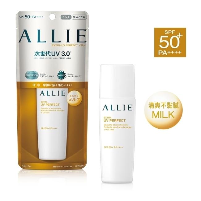 ALLIE EX UV完美高效防曬乳N 60ml