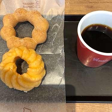 ミスタードーナツ 成城ショップのundefinedに実際訪問訪問したユーザーunknownさんが新しく投稿した新着口コミの写真