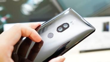 Sony 雙鏡頭超旗艦售價公佈,XZ2 Premium 售價 28,990 元,7/18 專賣店開賣