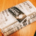 壹銭洋食 - 実際訪問したユーザーが直接撮影して投稿した祇園町北側その他粉もの壹錢洋食 祗園本店の写真のメニュー情報