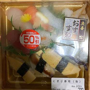 西武 渋谷店のundefinedに実際訪問訪問したユーザーunknownさんが新しく投稿した新着口コミの写真