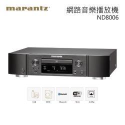 ◎完整的數位音樂訊源播放器|◎HEOS音樂串流|◎HEOS + Alexa — 語音控制商品名稱:MARANTZ馬蘭士藍芽網路音樂CD播放機ND8006品牌:無型號:ND8006種類:劇院喇叭型式:桌
